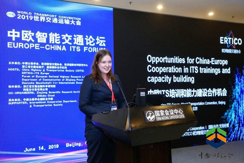 Emily Hemmings, ERTICO-ITS Europe presenting opportunities for China-Europe Cooperation