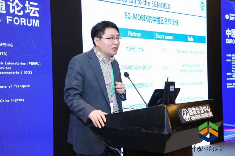 Yanjun Shi, Dalian University of Technology and 5G-MOBIX partner